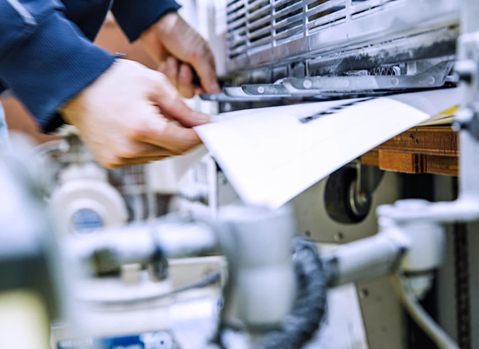 事務用印刷のメインビジュアルのスマートフォン用画像