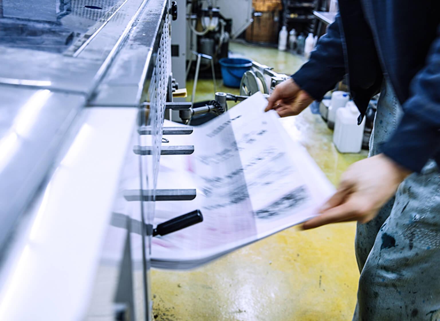 冊子・出版印刷のスマートフォン用イメージ画像